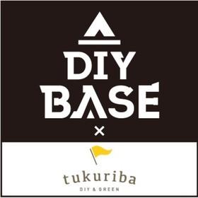 DIYBASE福岡南の団体ロゴ