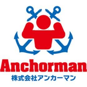 株式会社アンカーマンの団体ロゴ