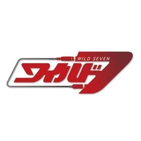 ワイルドセブンの団体ロゴ