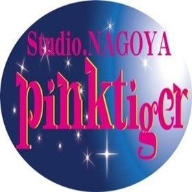 Studio.pinktigerの団体ロゴ