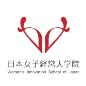 日本女子経営大学院の団体ロゴ