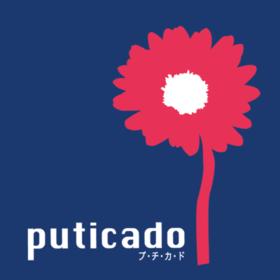スクール/エステ/高齢者サポートケアの団体ロゴ