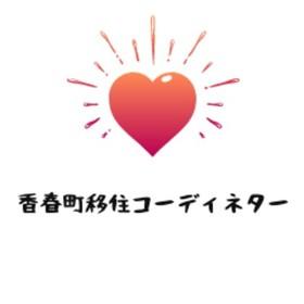 香春町移住コーディネーターの団体ロゴ