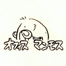 オフィスマンモスの団体ロゴ