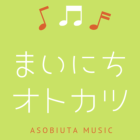 音楽アカデミー「まいにちオトカツ」の団体ロゴ