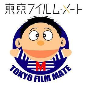 東京フィルム・メート セミナー事業の団体ロゴ