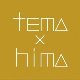 tema x himaの団体ロゴ
