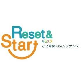 Reset&Start(リセスタ)スクールの団体ロゴ
