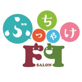 ぶっちゃけFPサロンの団体ロゴ