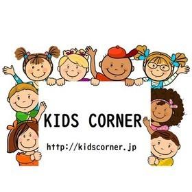 KIDS CORNERの団体ロゴ