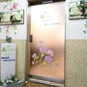 銀座花サロンの団体ロゴ