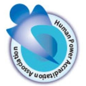一般社団法人 人間力認定協会の団体ロゴ