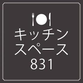 キッチンスペース831の団体ロゴ