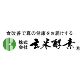 株式会社玄米酵素福岡営業所の団体ロゴ
