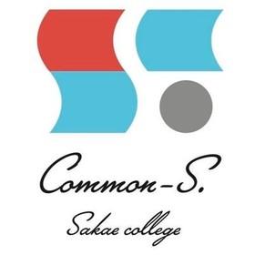 Common-S. サカエ大学の団体ロゴ
