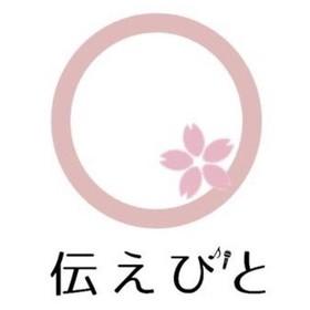 伝えびと   声・伝え方よろずごと相談所の団体ロゴ