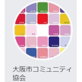 ひとつ上のおとなの船場塾の団体ロゴ