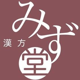 漢方みず堂の団体ロゴ