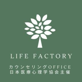 Lifefactory〜ライフファクトリー〜の団体ロゴ