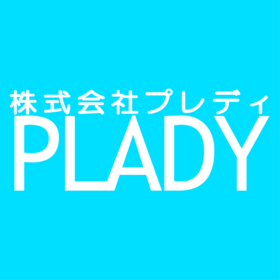 パソコン教室PLADYの団体ロゴ