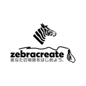 ゼブラクリエイトスタジオの団体ロゴ