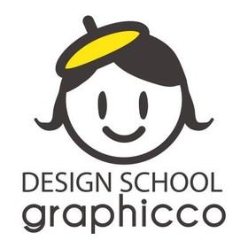 graphicco-グラフィッコ-の団体ロゴ