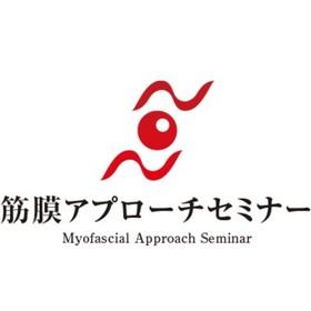 筋膜アプローチセミナーの団体ロゴ