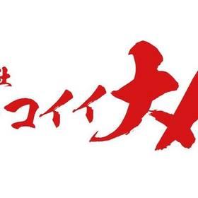 カッコイイ大人を育成する営業、コミュニケーションスクールの団体ロゴ