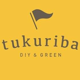 体験型DIYショップtukuriba(玉川高島屋S・Cガーデンアイランド1階)の団体ロゴ