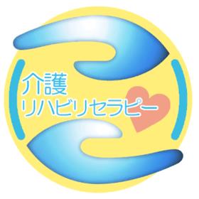 日本介護リハビリセラピスト協会の団体ロゴ