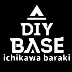 DIYBASE市川原木の団体ロゴ