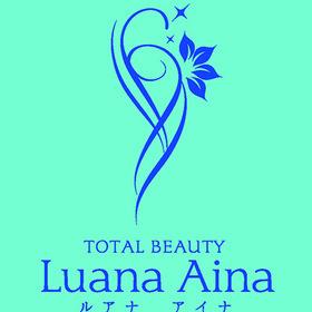 ルアナアイナ美容スクールの団体ロゴ