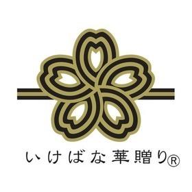 いけばな華贈りの団体ロゴ