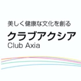 美しく健康な文化を創る「クラブアクシア」の団体ロゴ