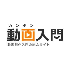 カンタン動画入門の団体ロゴ