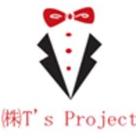 株式会社 T's project(ティーズプロジェクト)の団体ロゴ