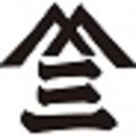 日本橋SAKONの団体ロゴ