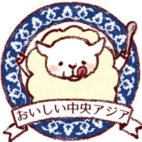 おいしい中央アジア協会の団体ロゴ