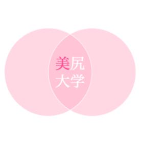 美尻大学🍑の団体ロゴ