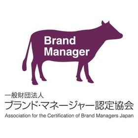 一般財団法人 ブランド・マネージャー認定協会の団体ロゴ