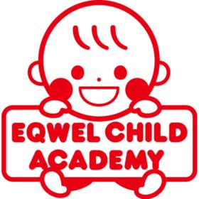 EQWELチャイルドアカデミー の団体ロゴ
