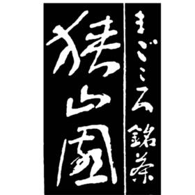 お茶屋さんから学ぶ!日本茶体験ワークショップの団体ロゴ