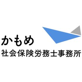 かもめ社会保険労務士事務所の団体ロゴ