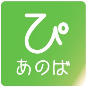 習い事教室支援の「ぴあのば」の団体ロゴ