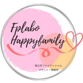 生活設計塾FPオフィス幸せ家族ラボの団体ロゴ