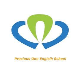 Precious One English School:世界を見据えた、深い考え方を学ぶためのスクールの団体ロゴ