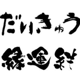 シニアスマホ塾の団体ロゴ