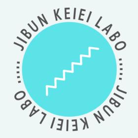 じぶん経営ラボの団体ロゴ