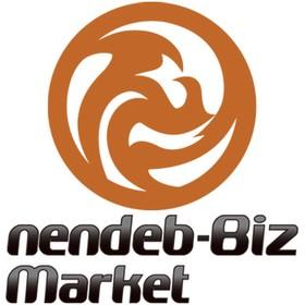 nendebBizMarket<(株)日本コンピュータ開発>の団体ロゴ