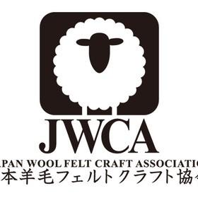 日本羊毛フェルトクラフト協会の団体ロゴ